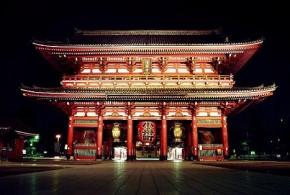 7 curiosidades que deberías saber sobre Tokio