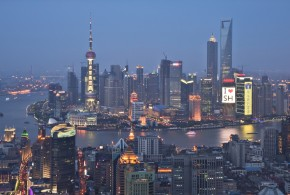 Cosas que debes saber si quieres ir a Shanghai