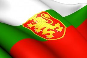 cosas que no sabias sobre Bulgaria
